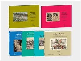 Books from Orlando Carlo Calumeno Collection and Archives